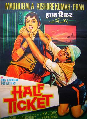 List Of Hindi Movies 1962 - Sahib Bibi Aur Ghulam