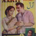 List Of 1962 Hindi Movies - Aarti