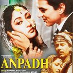 List Of 1962 Hindi Movies - Anpadh