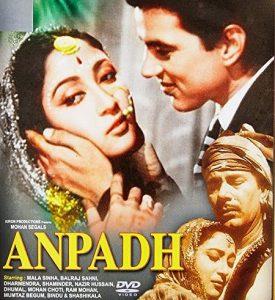 List Of 1962 Hindi Movies - Anpadh