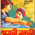 List Of 1962 Hindi Movies - Asli Naqli