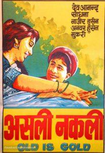 List Of 1962 Hindi Movies - Asli Naqli