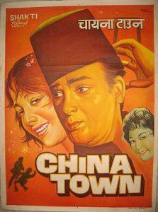 List Of 1962 Hindi Movies - China Town