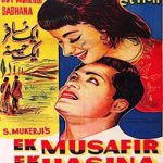 List Of 1962 Hindi Movies - Ek Musafir Ek Hasina