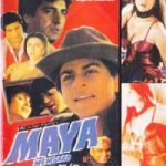 List Of 1993 Bollywood Movies - Maya Memsaab