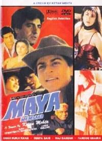 List Of 1993 Bollywood Movies - Maya Memsaab