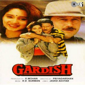 List Of 1993 Hindi Movies - Gardish