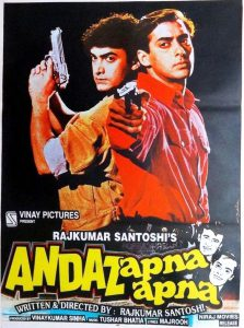 List Of 1994 Bollywood Movies - Andaz Apna Apna