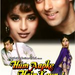 List Of 1994 Bollywood Movies - Hum Aapke Hain Koun