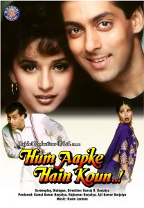 List Of 1994 Hindi Movies - Hum Aapke Hain Koun