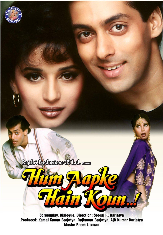 List Of 1994 Bollywood Movies - Hum Aapke Hain Koun