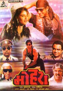 List Of 1994 Bollywood Movies - Mohra