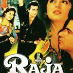 List Of 1995 Hindi Films- Raja