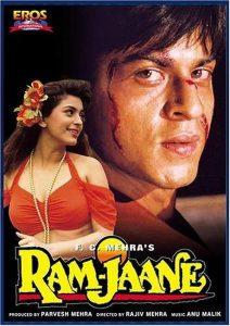 List Of 1995 Bollywood Movies- Ram Jaane