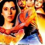 List Of Best Hindi Movies 1994 - Krantiveer