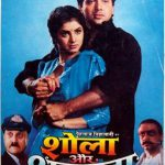 List Of Bollywood Movies 1992 - Shola Aur Shabnam