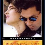 List Of Bollywood Movies 1995 - Barsaat