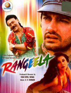 List Of 1995 Bollywood Movies - Rangeela