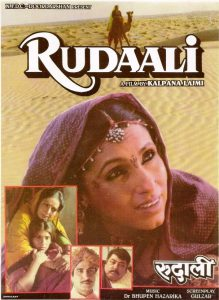 List Of Classic Bollywood Movies 1993 - Rudaali