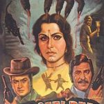 List Of Hindi Movies 1962 - Bees Saal Baad