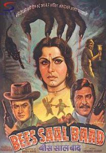 List Of Hindi Movies 1962 - Bees Saal Baad