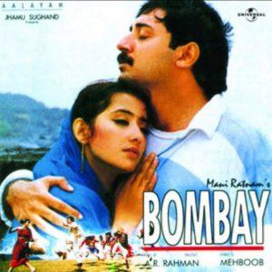 List Of Hindi Movies 1995 - Bombay