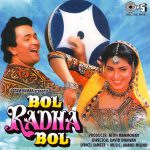 List Of Old Bollywood Movies 1992 - Bol Radha Bol