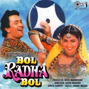 List Of Old Bollywood Movies 1992 - Bol Radha Bol