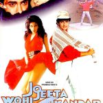 List Of Old Hindi Movies 1992 - Jo Jeeta Wohi Sikandar