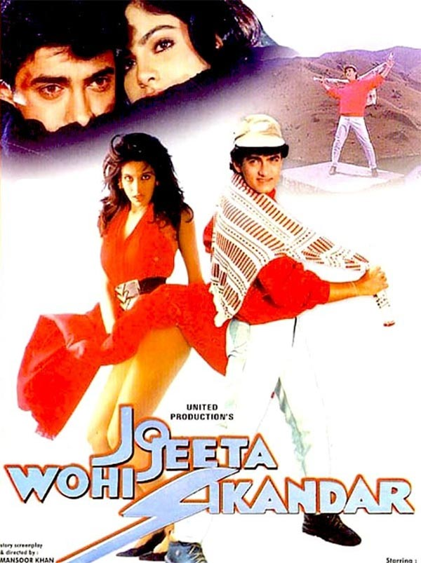 List Of Super Hit Hindi Movies 1992 - Beta