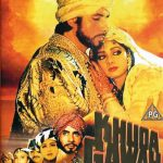 List Of Old Hindi Movies 1992 - Khuda Gawah