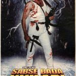 List Of Super Hit Hindi Films 1995 - Sabse Bada Khiladi