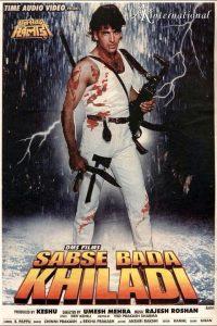 List Of Super Hit Hindi Films 1995 - Sabse Bada Khiladi