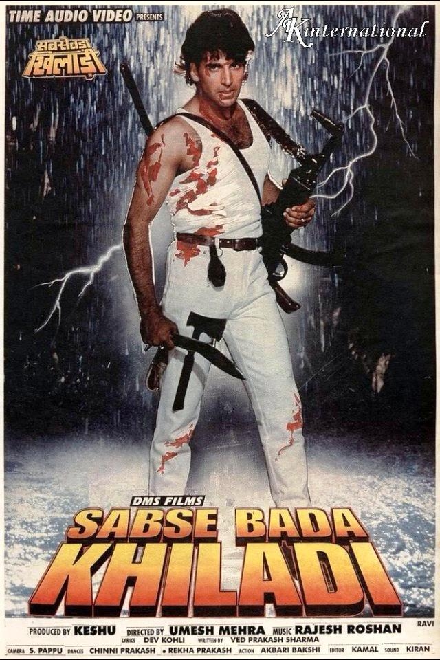 List Of 1995 Bollywood Movies - Dilwale Dulhaniya Le Jayenge