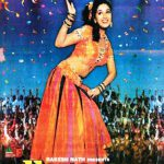 List Of Super Hit Hindi Films 1995 - Yaraana