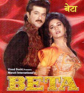 List Of Super Hit Hindi Movies 1992 - Beta