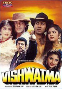 List Of Super Hit Bollywood Movies 1992 - Vishwatma