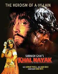 List Of Super Hit Hindi Movies 1993 - Khalnayak