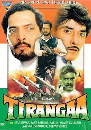 List Of Super Hit Hindi Movies 1993 - Tirangaa