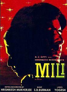 Mili Old Hindi Movies 1975