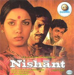 National Award Winner Hindi Film 1975