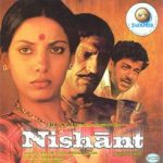 National Award Winner Hindi Film 1975