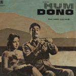 Old Hindi Movies 1961 - Hum Dono