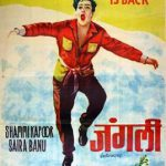 Old Hindi Movies 1961 - Junglee