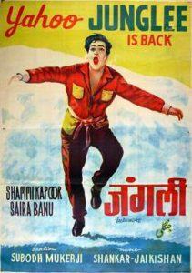 Old Hindi Movies 1961 - Junglee