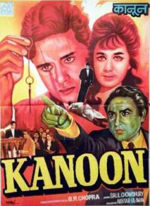 Old Hindi Movies 1961 - Kanoon