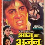 Old Hindi Movies List 1990 - Aaj Ka Arjun