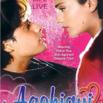 Old Hindi Movies List 1990 - Aashiqui