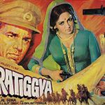 Pratigya - Best Of Hindi Movies 1975