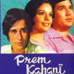 Prem Kahani Hit Hindi Movies 1975
